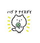 きちゅね1(個別スタンプ:25)