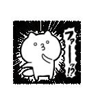 きちゅね1(個別スタンプ:31)