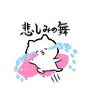 きちゅね1(個別スタンプ:33)