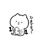 きちゅね1(個別スタンプ:34)
