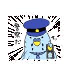 セキセイ警部(個別スタンプ:01)
