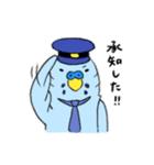 セキセイ警部(個別スタンプ:02)