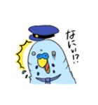 セキセイ警部(個別スタンプ:05)