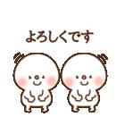 だいふく7withわらび(ゆる敬語)(個別スタンプ:02)