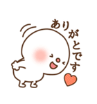 だいふく7withわらび(ゆる敬語)(個別スタンプ:05)