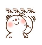 だいふく7withわらび(ゆる敬語)(個別スタンプ:32)