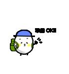 玉五郎のお出掛け(個別スタンプ:02)