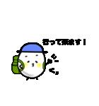 玉五郎のお出掛け(個別スタンプ:03)