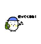 玉五郎のお出掛け(個別スタンプ:04)
