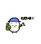 玉五郎のお出掛け(個別スタンプ:05)