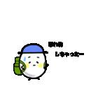 玉五郎のお出掛け(個別スタンプ:10)