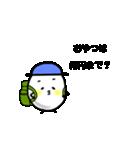 玉五郎のお出掛け(個別スタンプ:11)
