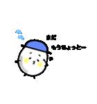 玉五郎のお出掛け(個別スタンプ:12)