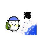 玉五郎のお出掛け(個別スタンプ:16)
