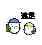 玉五郎のお出掛け(個別スタンプ:18)