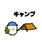 玉五郎のお出掛け(個別スタンプ:19)