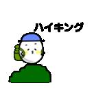 玉五郎のお出掛け(個別スタンプ:21)