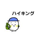 玉五郎のお出掛け(個別スタンプ:22)