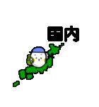 玉五郎のお出掛け(個別スタンプ:24)