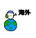 玉五郎のお出掛け(個別スタンプ:25)