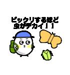 玉五郎のお出掛け(個別スタンプ:26)