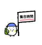 玉五郎のお出掛け(個別スタンプ:27)