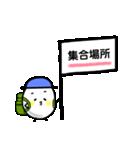 玉五郎のお出掛け(個別スタンプ:28)