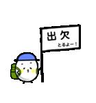 玉五郎のお出掛け(個別スタンプ:29)