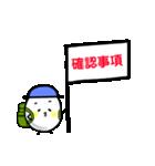 玉五郎のお出掛け(個別スタンプ:30)