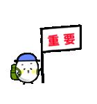 玉五郎のお出掛け(個別スタンプ:31)