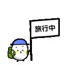玉五郎のお出掛け(個別スタンプ:32)
