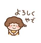 おかんの関西弁で家族連絡(個別スタンプ:01)