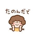 おかんの関西弁で家族連絡(個別スタンプ:02)