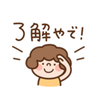おかんの関西弁で家族連絡(個別スタンプ:04)