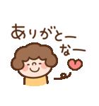 おかんの関西弁で家族連絡(個別スタンプ:05)