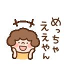 おかんの関西弁で家族連絡(個別スタンプ:06)