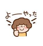おかんの関西弁で家族連絡(個別スタンプ:07)
