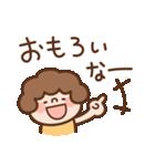 おかんの関西弁で家族連絡(個別スタンプ:08)