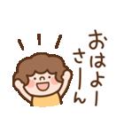 おかんの関西弁で家族連絡(個別スタンプ:09)