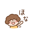 おかんの関西弁で家族連絡(個別スタンプ:12)