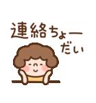 おかんの関西弁で家族連絡(個別スタンプ:14)