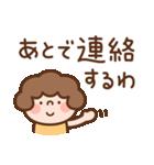 おかんの関西弁で家族連絡(個別スタンプ:15)