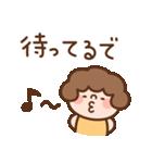 おかんの関西弁で家族連絡(個別スタンプ:16)