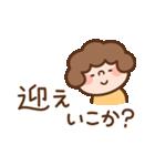 おかんの関西弁で家族連絡(個別スタンプ:17)