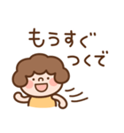 おかんの関西弁で家族連絡(個別スタンプ:18)