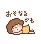 おかんの関西弁で家族連絡(個別スタンプ:19)