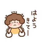 おかんの関西弁で家族連絡(個別スタンプ:20)