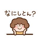 おかんの関西弁で家族連絡(個別スタンプ:22)
