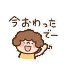 おかんの関西弁で家族連絡(個別スタンプ:24)
