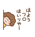 おかんの関西弁で家族連絡(個別スタンプ:25)